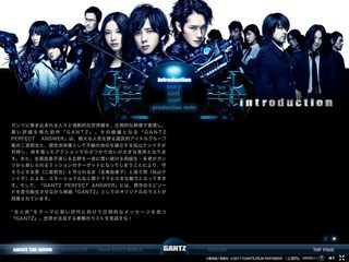 GANTZ PEFECT ANSWER 02 INTRODUCTION