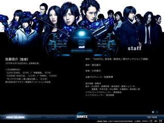 GANTZ PEFECT ANSWER 05 STAFF