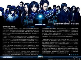 GANTZ PEFECT ANSWER 07 PRODUCTION NOTE