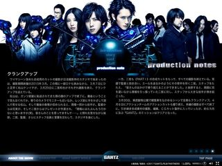 GANTZ PEFECT ANSWER 11 PRODUCTION NOTE