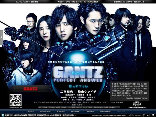 GANTZ PERFECT ANSWER 07