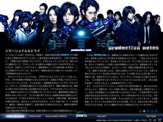 GANTZ PERFECT ANSWER 15