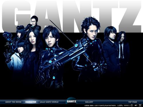 GANTZ PERFECT ANSWER 19