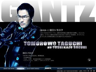 GANTZ PERFECT ANSWER 25