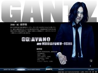 GANTZ PERFECT ANSWER 27