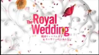 29.04.2011 Mariage Royal 01