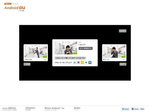 2011.07.04 PUB AU BY KDDI 05