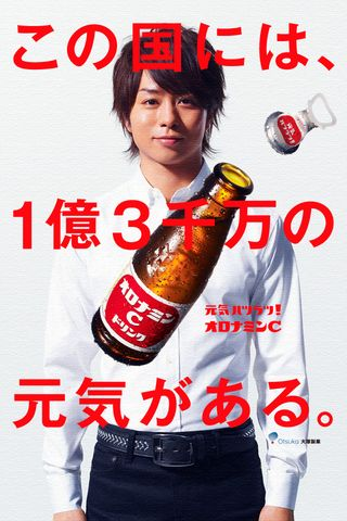 2011.07.01 pub oronamin C 10