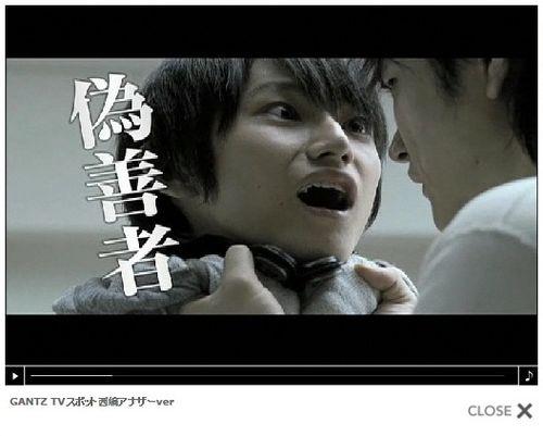 2011.07.13 SORTIE DVD&BLU-RAY GANTZ 05