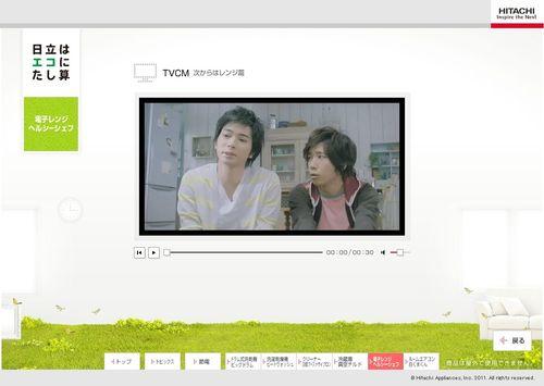 2011.06 PUB HITACHI 21