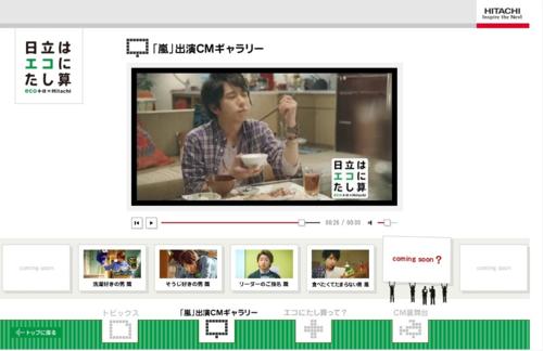 2010.10 PUB HITASHI NINOMIYA KAZUNARI 02