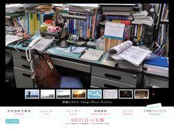 2011.07 film kami-sama no karute 07