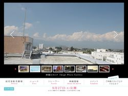 2011.07 film kami-sama no karute 28