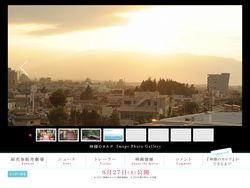 2011.07 film kami-sama no karute 38