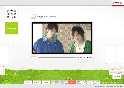 2011.07 pub hitachi 04