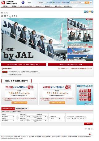 2011.09 PUB JAL 01