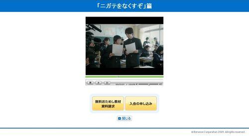 2011.11 PUB BENESSE 06