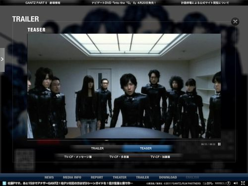 GANTZ PERFECT ANSWER 03