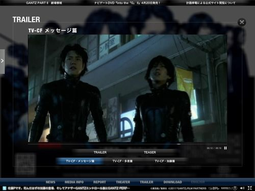 GANTZ PERFECT ANSWER 04
