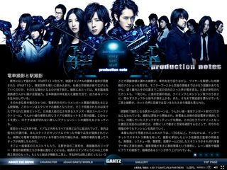 GANTZ PERFECT ANSWER 14