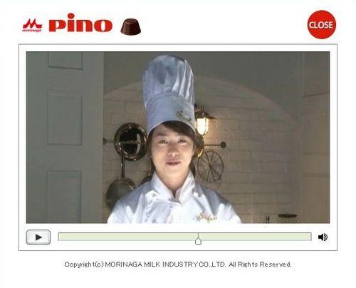 PUB PINO 08