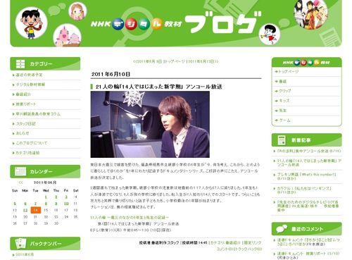 2011.06.12 21 NI NO WA NHK 02