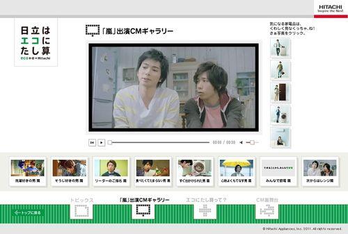 2011.06 PUB HITACHI 02