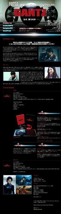 2011.07.13 SORTIE DVD & BLU RAY GANTZ 02