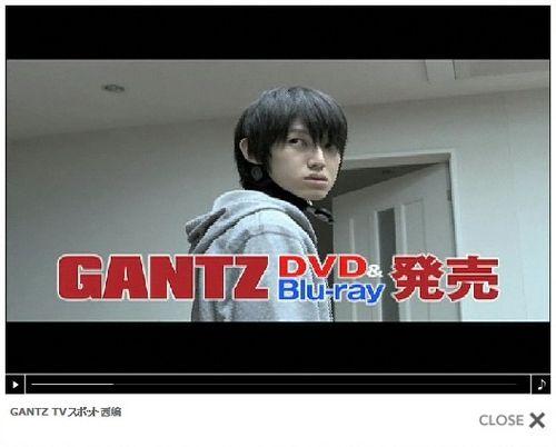 2011.07.13 SORTIE DVD&BLU-RAY GANTZ 04