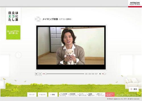 2011.06 PUB HITACHI 26