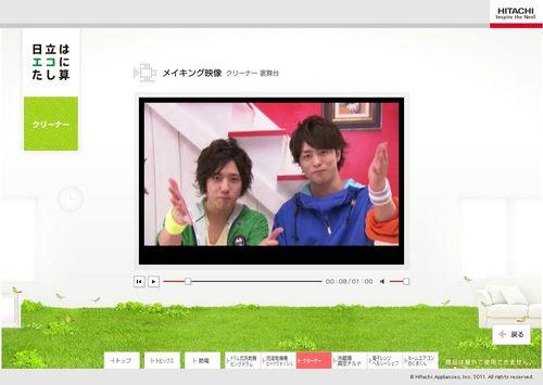 2011.07 pub hitachi 05