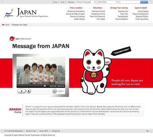 2011.09 MESSAGE FROM JAPAN 02