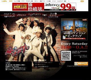 2011.10 DO YOU NO ARASHI 03