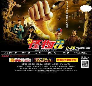 2011.10 DO YOU NO ARASHI 05