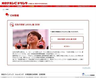 2011.10.01 PUB ORONAMIN C 02