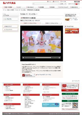 2011.09.13 PUB VERMONT CURRY 02