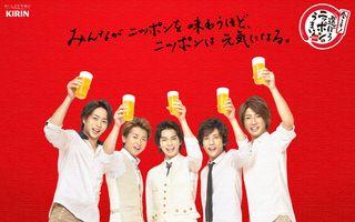 2011.09.16 PUB KIRIN erabou nippon no umai! 08