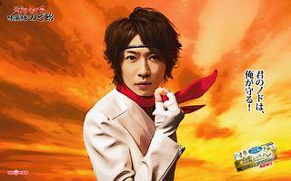 2011.11 PUB UHA MIKAKUTO-NODOAME 07