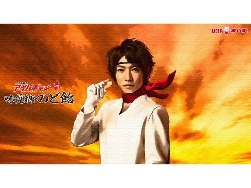 2011.11 PUB UHA MIKAKUTO-NODOAME 10