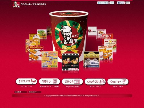 2011.11 PUB KFC 01