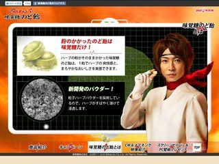 2011.11 PUB UHA MIKAKUTO-NODOAME 03