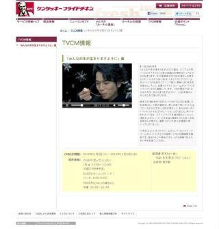 2011.11 PUB KFC 03