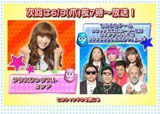 2011.06.09 VS ARASHI 01