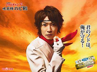 2012.01 PUB UHA MIKAKUTO NODOAME 10
