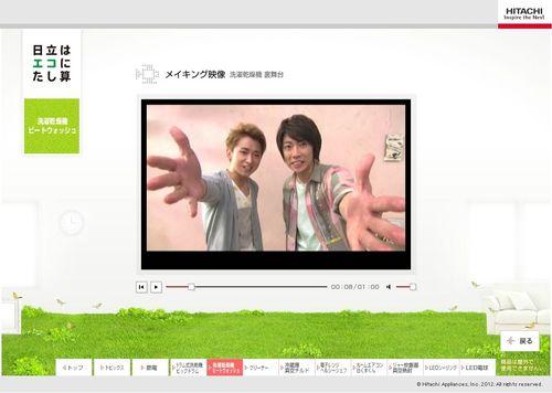 2012.02 PUB HITACHI 12