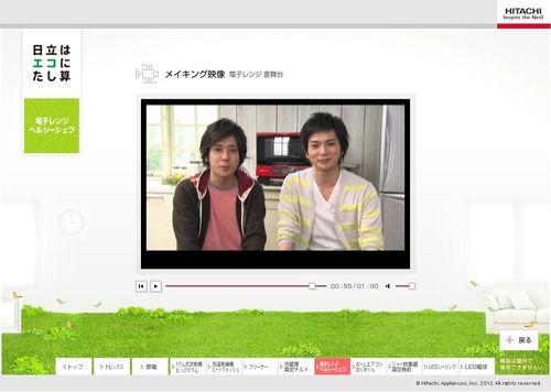 2012.02 PUB HITACHI 27