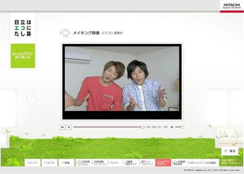 2012.02 PUB HITACHI 32