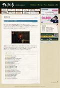 2012.04.05 BLACKBOARD 52