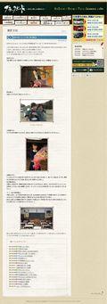 2012.04.05 BLACKBOARD 64