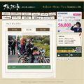 2012.04.05 BLACKBOARD 109